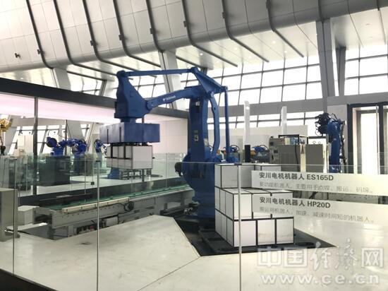机械臂。中国经济网记者宋雅静/摄
