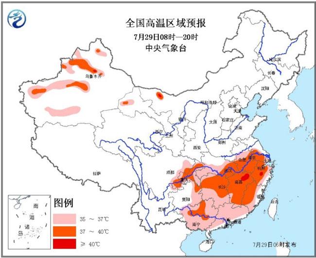 """台风""""纳沙""""将影响华南江南等地 南方高温有望逐步缓解"""
