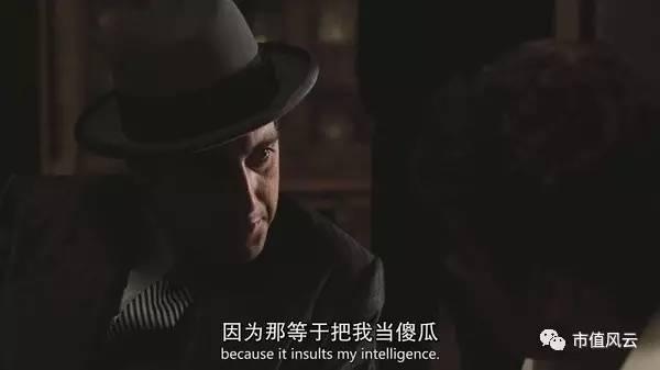 """""""规则破坏者""""美盈森:为减持,无兄弟;为圈钱,无规矩;为利润,无业绩!"""