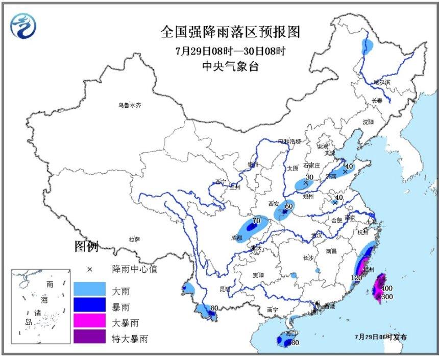 中央气象台发布暴雨蓝色预警 台湾局地有特大暴雨