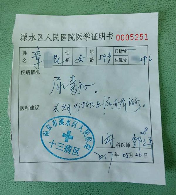 美团被曝拖欠南京30余名外卖员工资 称已承诺结清