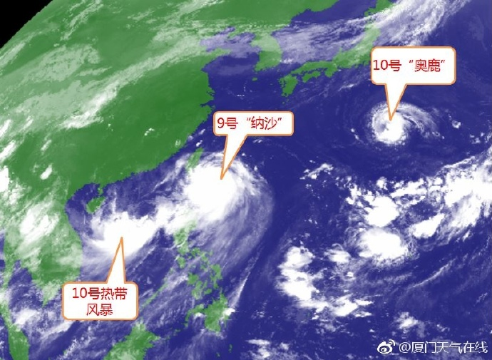 双台风来袭!动车停运!航班取消!码头停运!南安将迎狂风+暴雨!