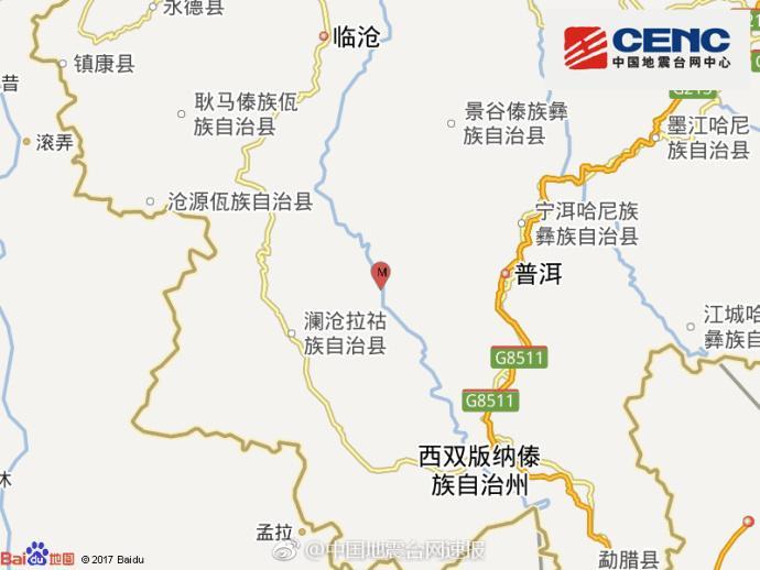 云南普洱市澜沧县今晨发生3.4级地震