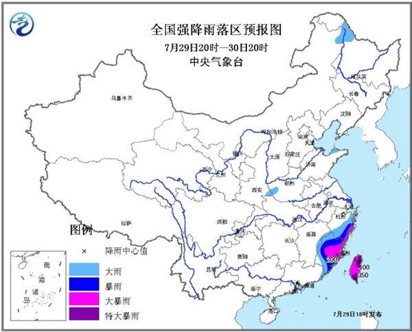 暴雨黄色预警:福建浙江等4省有大雨或暴雨
