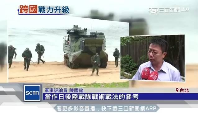 港媒:台军5月底曾秘赴夏威夷 首与美军协同训练