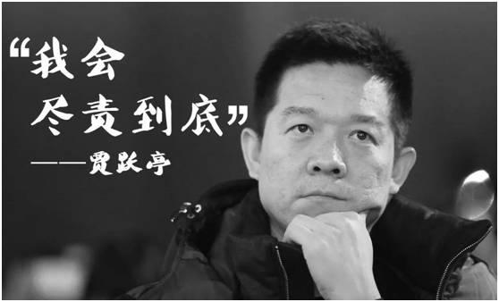 """阅读更多关于《贾跃亭方才上了""""老赖""""黑名单 不行坐飞机住星级宾馆》"""