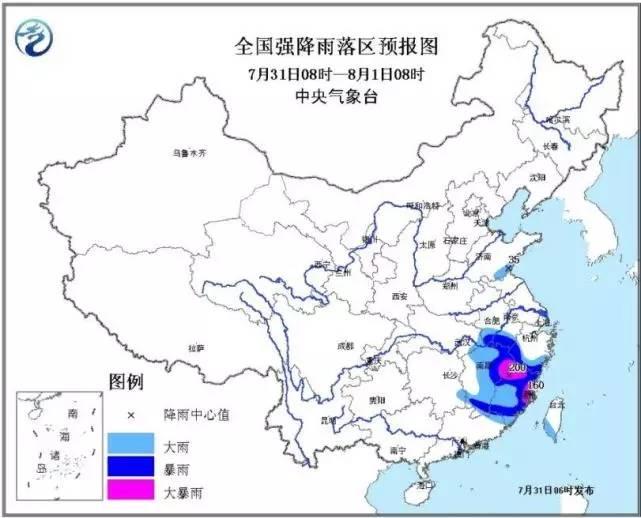 """听说台风又来,南宁明天降雨,雨+高温=""""开水""""!?"""