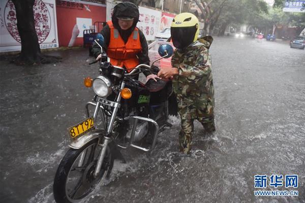 台风海棠今天凌晨登陆福建 华东有强降雨
