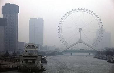 香港挂牌环保督察组反馈情况 王珉和黄兴国原单位被点名