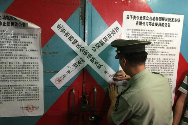 北京动批众合市场因消防隐患被查封关停 已经营18年