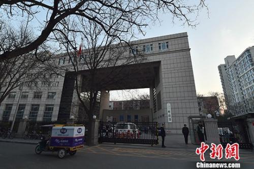 财政部。(资料图)中新网记者 金硕 摄
