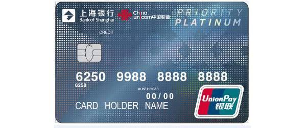 一张上海银行信用卡引发的让全宁波眼馋的大事
