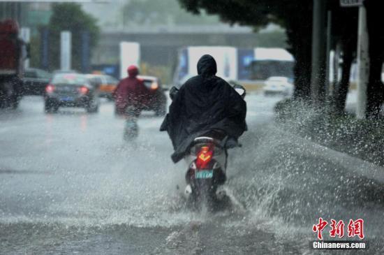 福建提升防暴雨应急响应为Ⅱ级