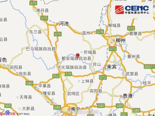 广西来宾市忻城县发生3.7级地震 震源深度7千米