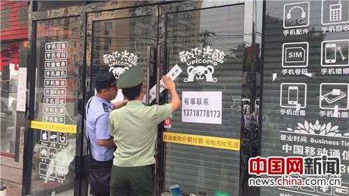 存重大火灾隐患 北京消防查封大红门高庄120号