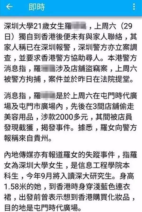 ▲香港媒体报道截图