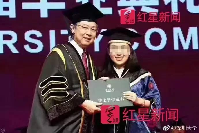 ▲罗某(图右)图据深圳大学官方微博