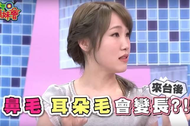 日本女孩录节目抱怨台湾空气质量差:鼻毛都变长了