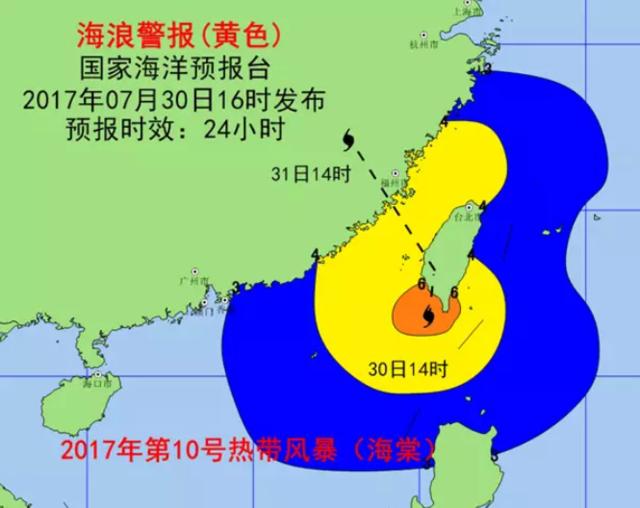 """10号台风""""海棠""""的中心凌晨在福清沿海登陆"""
