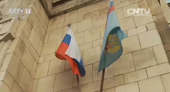 美撤离在俄外交资产 银松林外交别墅区被禁用恋上腹黑真命天子