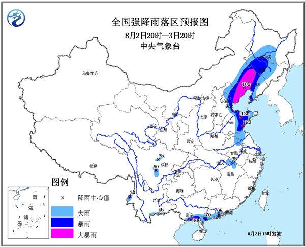 暴雨黄色预警 河北辽宁内蒙古局地有大暴雨