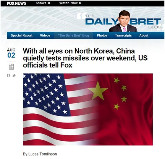 美媒称中国进行导弹试射 模拟攻击F