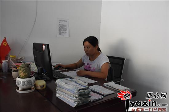 """新疆尉犁县:农村电商培训不能止于""""纸上谈兵"""