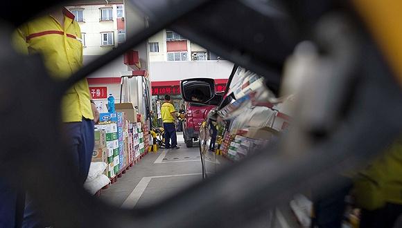 图片到来源:视觉中国