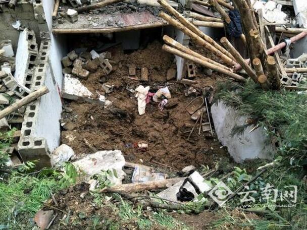 云南省巧家县发生山体滑坡致4人死亡