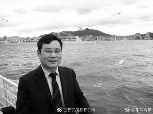 著名民法学家华东政法大学教授傅鼎生逝世