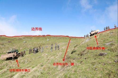 图为印军越界现场照片。图片来自外交部网站
