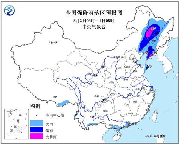 暴雨黄色预警:辽宁吉林黑龙江局部有大暴雨