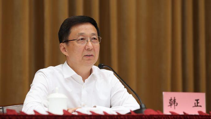 全市城市基层党建工作经验交流座谈会上,韩正
