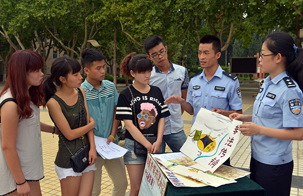 萨拉热窝警方提醒中国游客加强自我保护意识