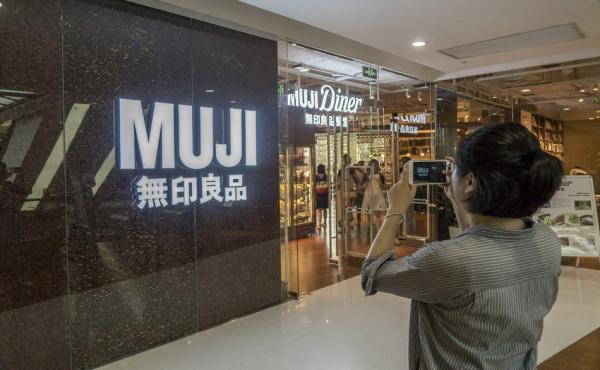 上海无印良品旗舰店。视觉中国 材料图