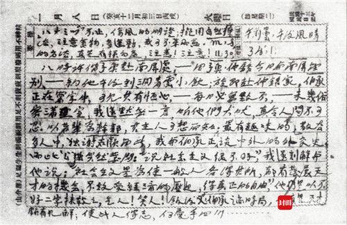"""杨闇公日记中称,""""使此人得志,何忧四川"""""""