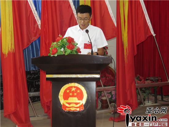 新疆和硕县:第四届人民代表大会第二次会议圆