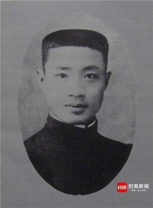 1915年,未受伤之前的刘伯承