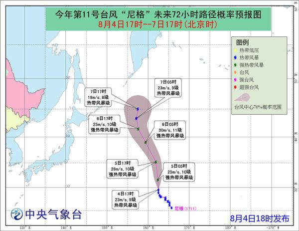 """台风""""奥鹿""""致东海东部部分海域有11-12级大风"""