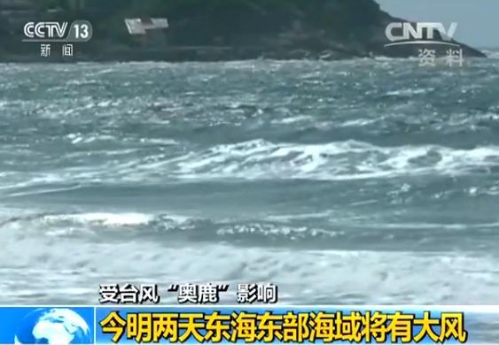 气象局:8月仍需防范高温暴雨和台风