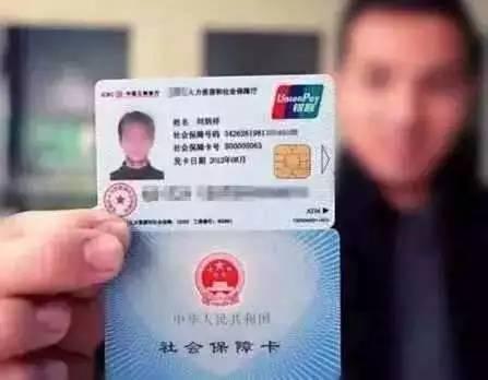 用身份证可以查社保缴费吗?