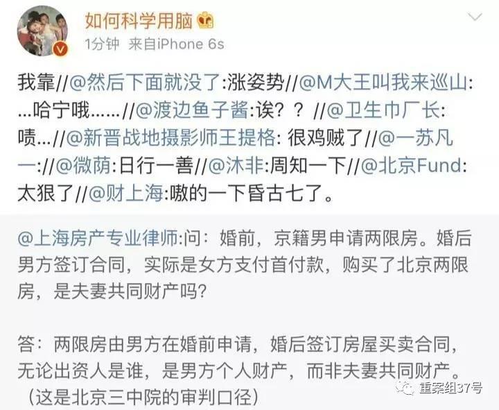"""▲针对网上热议的""""两限房""""是不是夫妻共同财产的问题,北京三中院给出了否认的回答。 资料图片"""