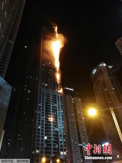 迪拜高楼火灾已被控制无伤亡 大楼外墙或有隐患