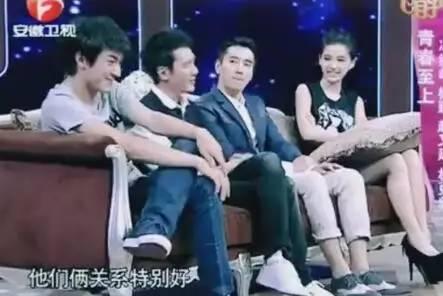 赵又廷把林更新宠成了九亿少女的梦...