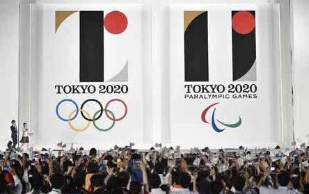 """六合彩预测""""台独""""访日 妄称在东京奥运会给台湾""""正名"""""""