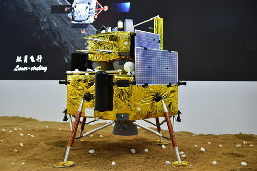 资料图片:嫦娥五号月球探测器模型。新华社记者 梁旭 摄
