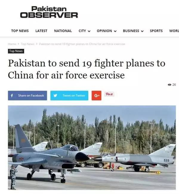 """巴基斯坦""""观察家""""网站报道"""
