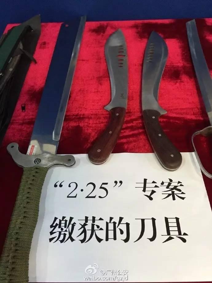 ▲刘氏涉黑团伙所使用的的刀具