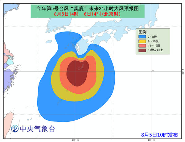 """受台风""""奥鹿""""影响 东海东部海域将有12级大风"""