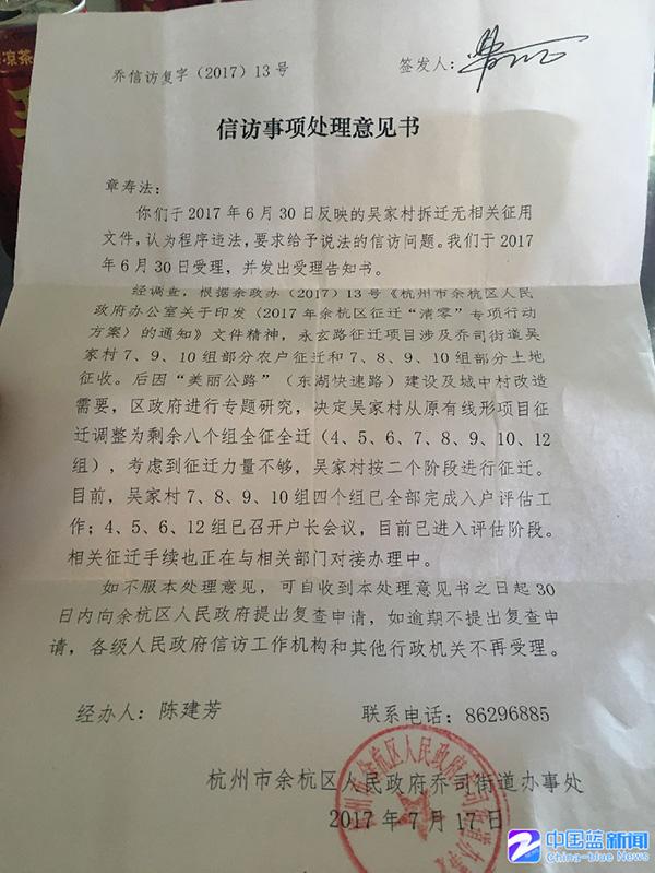 """唯一指定冠军-----,一起哈皮原文:TI7中国DOTA一起""""哈啤""""?1554"""